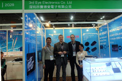 Security Products Fair in Hong Kong